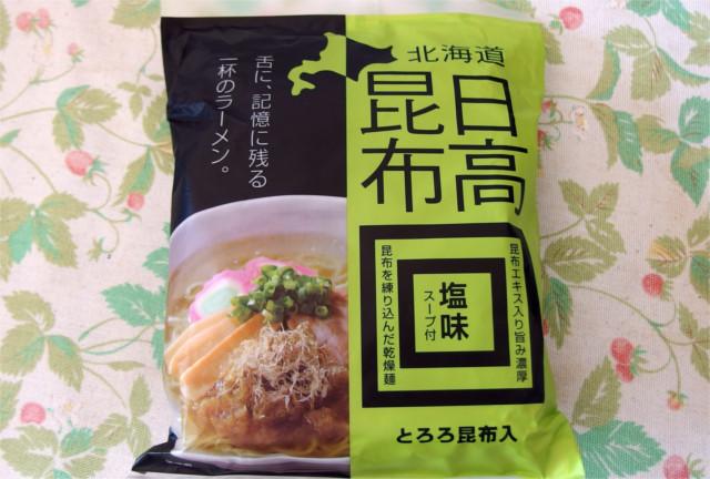 北海道日高昆布ラーメン