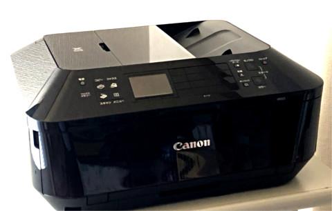 canon MX923