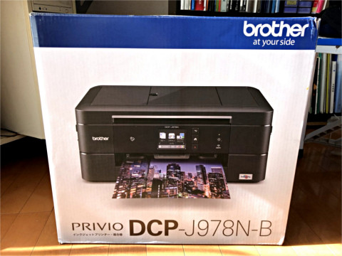Brother DCP-J978N-Bの箱