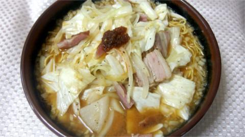手作りベーコンとキャベツ炒めのみそラーメン