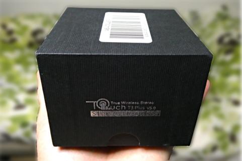 手のひらサイズの黒い箱