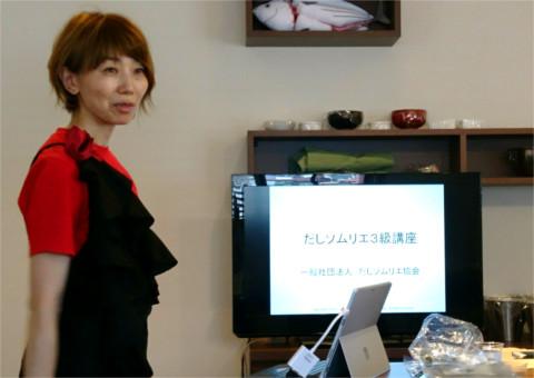 講師の興梠亜希子さん