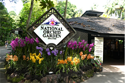 National Orchid Gardenの入口