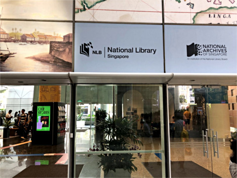 National Library入口