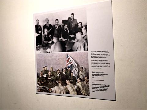 降伏交渉の写真と絵