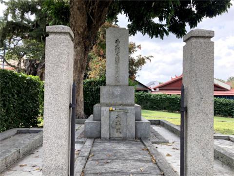二木多賀治郎の墓
