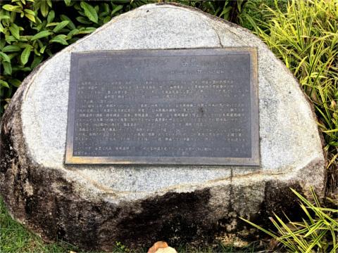 谷豊の顕彰碑